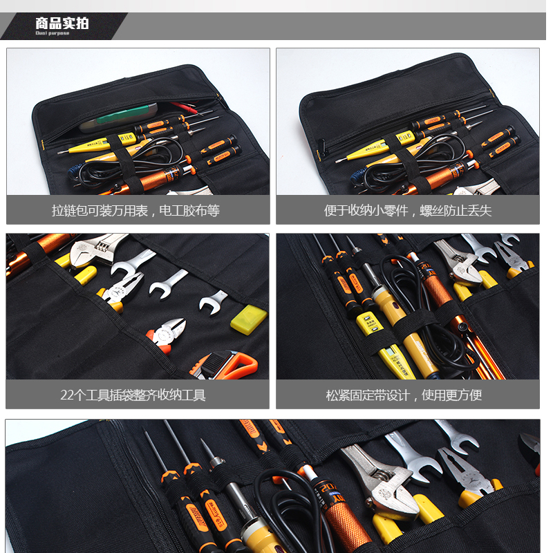Universal-Motorcycle-Tools-Bag-Multifunction-Oxford-Pocket-Toolkit-Rolled-Bag-Portable-Large-Capacity-Bags-For-BMW-3